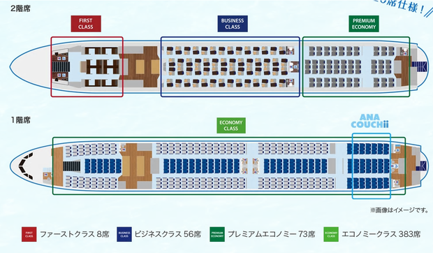 A380 Seat Map - コピー.png